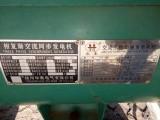 玉柴700千瓦发电机组