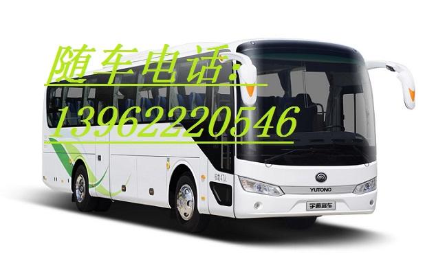 靖江到南昌的汽车客车--15962340187--在线预定