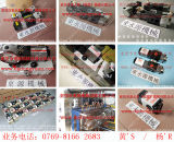 DONGYOYUAN锁模泵,东永源直供同天衝床过载泵PB10