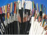 电线电缆厂家直销 现货供应 RVV 4*0.4
