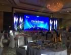 上海活动策划公司 年会庆典策划 发布会策划