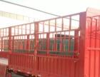 梁山路畅通挂车厂定做13米高低板苍栏大货车以旧换新