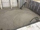 常熟泡沫混凝土常熟发泡混凝土常熟轻质混凝土