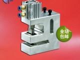 上海蝴蝶孔打孔机厂家推荐,飞机孔蝴蝶孔气动打孔机的使用方法
