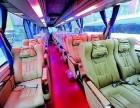 重庆到信阳客车直达长途汽车卧铺在哪坐/多久到