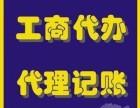 汉南中小型企业报税收费合理 企达财税