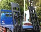 上蓝牌的小挖机拖车C证可开的平板运输车