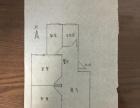 【新上房源】十化建三五区 优质好房