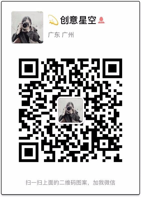 QQ图片20171119142121.jpg