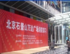 北京特价投影机租赁 音响麦克灯光舞台背景板搭建租赁