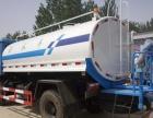 东风 皮卡 二手消防洒水车10吨12吨洒水
