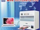 适合印刷产品说明书用的专业彩页印刷机限时促销