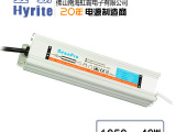 LED调光电源 恒流1050ma调光电源 40W可调光电源 可控
