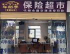 肇庆高要金渡检测站 专业代办跑腿服务 精干团队