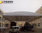 定制雨棚大型仓库物流活动雨棚移动伸缩推拉户外烧烤蓬