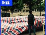 厂家热销 防水防雨彩条布 PE彩条布 加厚塑料篷布 三色防水布