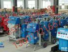 直销山西省运城诚招代理聚氨酯高压喷涂设备