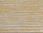 杭州萧山墙面硅藻泥艺术漆装修效果图片