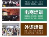 佛山禅城哪里学平面设计好 陈文卫教育