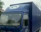中型货车出租.搬家.搬厂.货运等等……