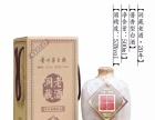 【贵州古酿坊酒业集团】加盟/加盟费用/项目详情