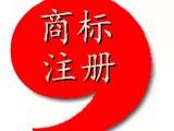 上海商标注册找煜泽财务胡老师
