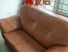 专业真皮沙发翻新,家具贴膜
