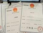 朔州商标注册-商标查询-商标续展-专利申请-版权