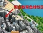 柳州哪里可以学习网上报税?