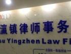 专业律师免费法律咨询、法律服务、商业纠纷、交通事故