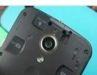 摩托罗拉2代全网通版4G手机换机或500出