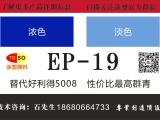 涂塑/西班牙Nubiola纽碧莱群青EP-19