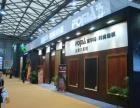2018年成都地面铺装材料展览会