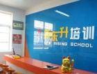 洛阳韩语培训 新东升韩语培训 哪有韩有培训学校