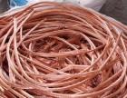 承德周边电缆回收 各种废旧电缆回收