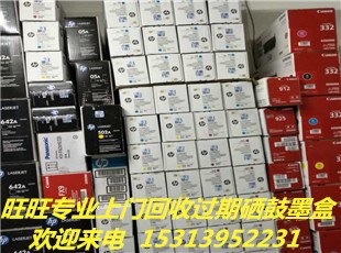 平谷回收打印机空硒鼓价格高