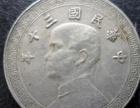 钱币藏品鉴定出手,买家征集钱币瓷器收藏家推荐