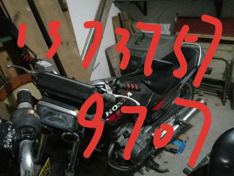嘉陵本田125CBT
