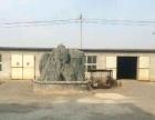 东平县周边 王台村北250省道 仓库 100平米