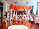零基础教学包学会教练班演出班成人舞蹈班