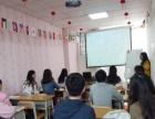 中山西班牙语学习,堂吉诃德在线+网络课程随时学、重复学!