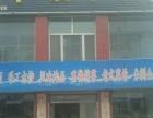 依兰县达连河镇 其他 310平米
