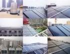 武汉清华阳光太阳能官方网站(安装点)%售后服务维修电话欢迎您
