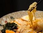 成都寿司 日本料理 免费加盟 一对一培训 先学后付