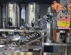 果汁机奶茶机水吧饮品成套机器榨汁机咖啡机保温桶奶茶店专用饮料