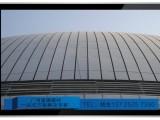 铝幕墙 铝单板 氟碳铝单板 氟碳铝幕墙 户外氟碳铝单板