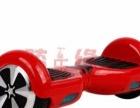 骑乐缘电动平衡车加盟 让你随时起步随心而至