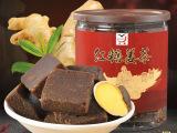 红糖姜茶420g云南老红糖特产红糖块速溶