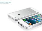 iPhone5边框 韩国SGP大黄蜂边框 苹果5S土豪金 iphone4手机外壳