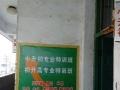 小板凳教育全国连锁学校-信阳总校